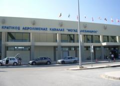 Αναμένεται αύξηση 25% – 30% στις αφίξεις αλλοδαπών στο αεροδρόμιο ΜΕΓΑΣ ΑΛΕΞΑΝΔΡΟΣ της Καβάλας!