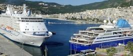 Λιμάνι για πιστοποιημένους ελέγχους το «Απόστολος Παύλος»