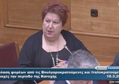 Στη Βουλή ζωντάνεψαν οι μνήμες από τις βουλγαρικές θηριωδίες στην Ανατολική Μακεδονία