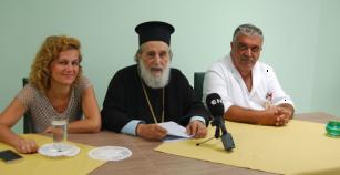 Ξεκινά από την 1η Σεπτεμβρίου τη λειτουργία της η Μονάδα Χρονίως Πασχόντων «Ο Άγιος Σίλας»