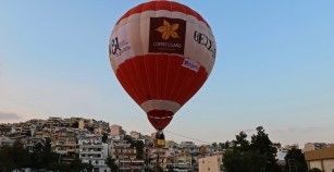 Απογειώθηκε από την Καλαμίτσα το αερόστατο της ΔΕΘ