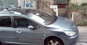 Πέρα από την κλήση για παράνομο παρκάρισμα πήρε και ένα ακόμη ραβασάκι!!! Δείτε τι έγραφε.