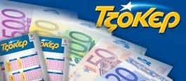 «Βρέχει» 13,5 εκατομμύρια στο τζόκερ!-Ίλιγγος στα πρακτορεία του ΟΠΑΠ