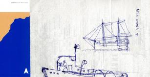 ΒΙΒΛΙΟΠΑΡΟΥΣΙΑΣΗ: Αθεράπευτα Ναυτικός» της Ελένης Καλαφάτη