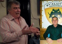 ΣΥΝΔΕΣΜΟΣ ΠΡΟΠΟΝΗΤΩΝ ΠΟΔΟΣΦΑΙΡΟΥ ΚΑΒΑΛΑΣ : Στις 30 Ιανουαρίου η κοπή πίτας του στην ταβέρνα «Λάλης», βραβεύει Λαζαρίδη, Μανωλαρά