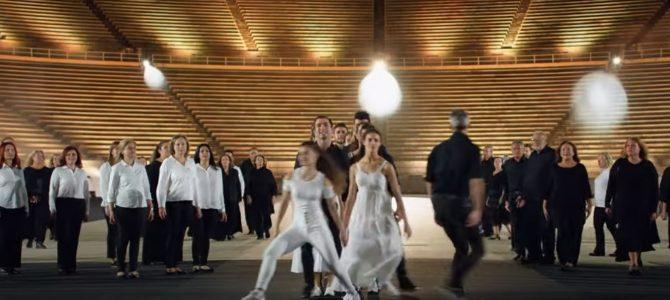 Ας κρατήσουν οι χοροί» – Στη δημοσιότητα το βιντεοκλίπ της επετείου των 200  χρόνων μετά την Επανάσταση | Χρονόμετρο